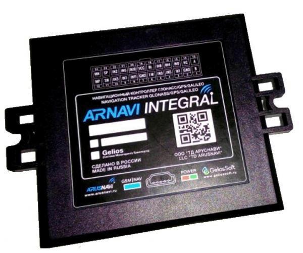 Arnavi Integral 1
